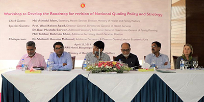 Workshop to Develop the Roadmap for Revision of National Quality Policy and Strategy' organized by Ministry of Health and Family Welfare