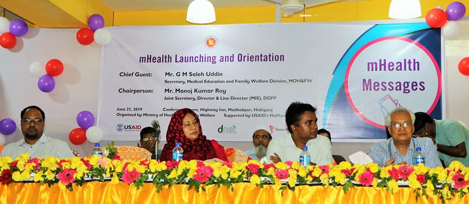 mHealth Launching and Orientation